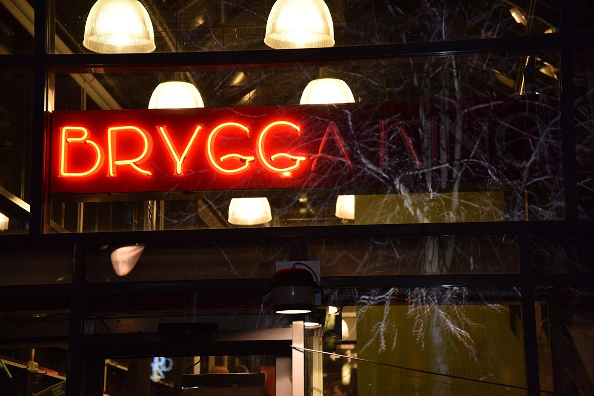 Brygga Kino – sett fra utsiden torsdag 5. januar 2017. Foto: John Berge, KINOMAGASINET.no ©